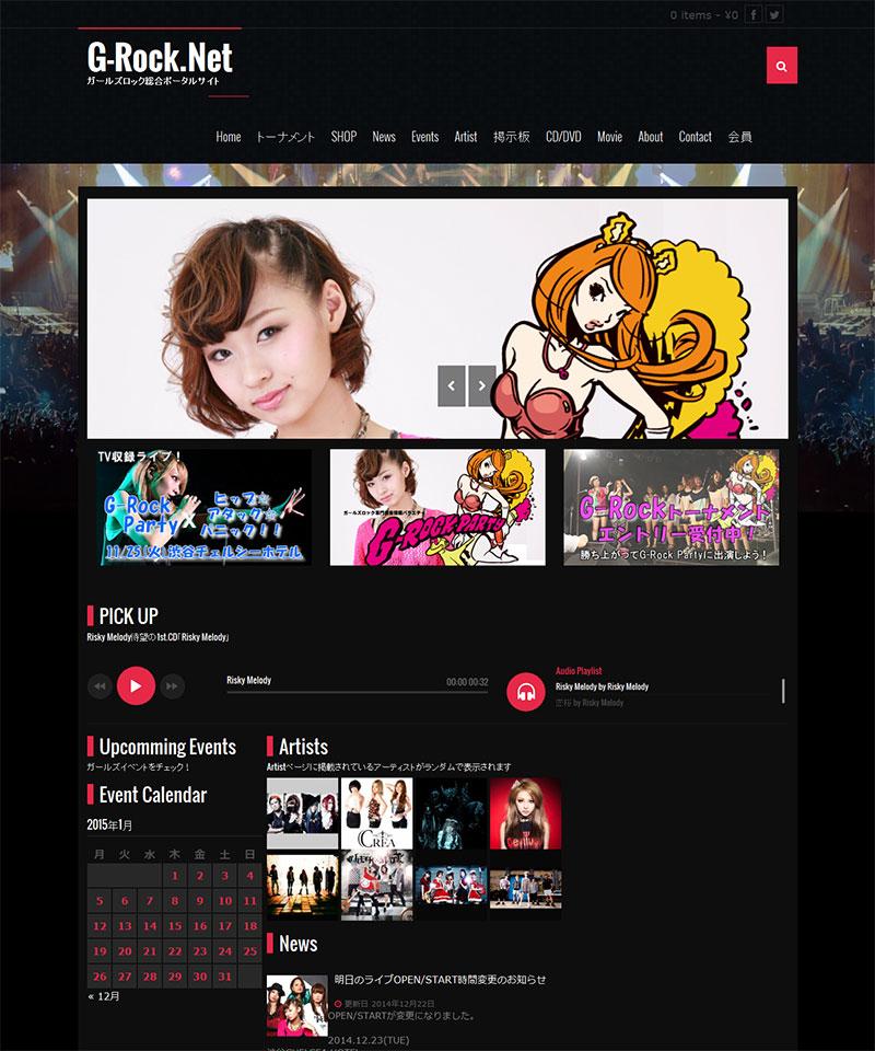 G-ROCK PARTY公式サイト