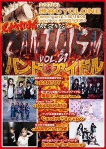 CANTOISM VOL.21 バンド対アイドル