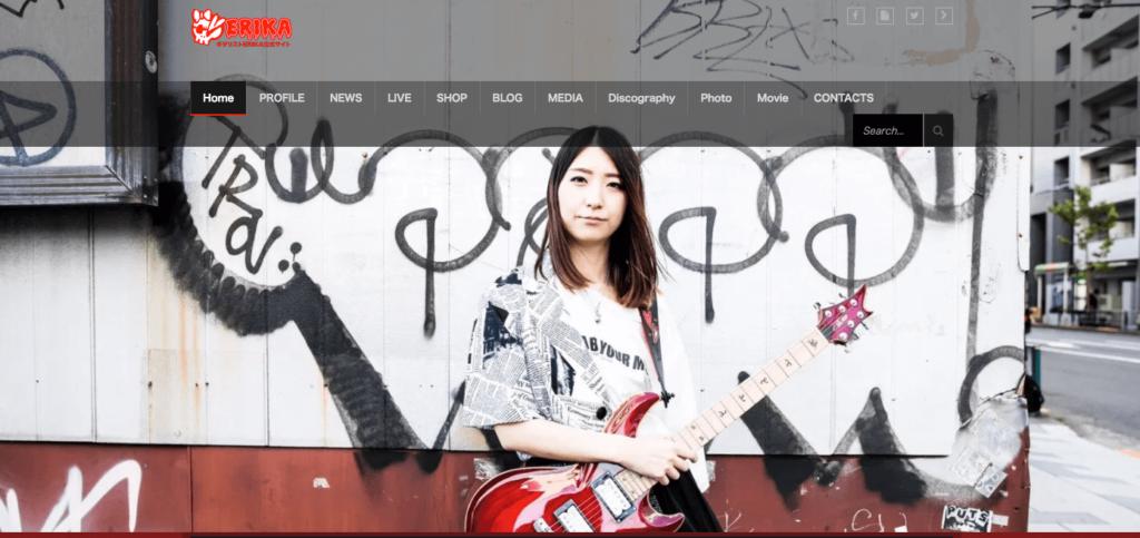 ERIKA公式サイト